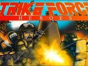 Игра Герои ударного отряда - Классика